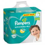 Pampers подгузники детские Active baby  GP (№6) 56