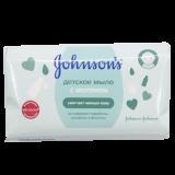 Johnson's baby мыло с экстракт.натур. молочка  100 г