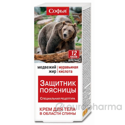 Софья (медвежьй жир) 75 гр, крем, для тела
