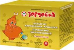 Фито чай Зердейка Печеночно-желчегонный, фильтр-пак. 1,5г №20