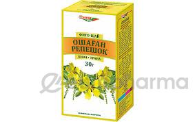 Фито чай Репешок трава 30г(Зерде)