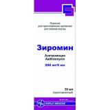 Зиромин порошок для приготовления сусп. для приема внутрь 200мг/5мл 30мл