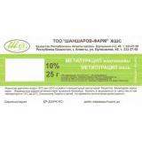 Метилурациловая мазь 10% 40г
