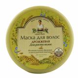 Рецепты бабушки Агафьи маска дрожжевая для волос 300 мл