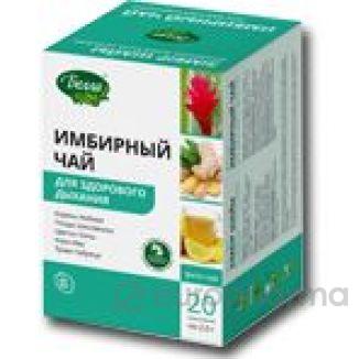 Зеленый чай  с имбиром  №20 (Белла)