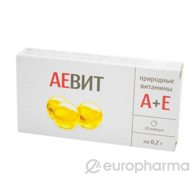 Аевит 270 мг №10,капс миролла