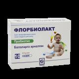 Флорбиолакт СШ 0,8г №10 пакет детс