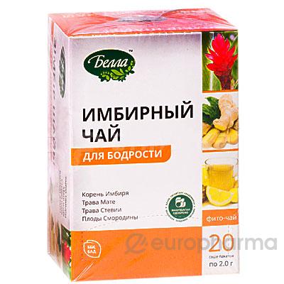 Имбирь для бодрости 2 гр.,  №20 фито чай, Белла