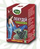 Похудей Смородина 1,5 гр., №30, фито чай, Белла