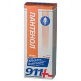 911 Пантенол 50 мл, крем для тела