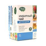 Похудей Имбирь 2 гр., №20 фито чай, Белла