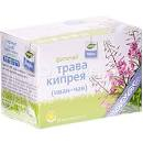Кипрей (Иван чай) 1 гр, №20, фито чай, Planta Natura
