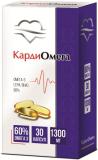 Омега-3 60% КардиОмега 1300 мг №30,капс
