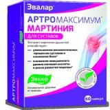 Артромаксимум Мартиния 0,31 г №60,капс (от боли в суставах)