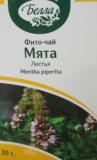 Мяты перечной листья 30 гр, фито чай