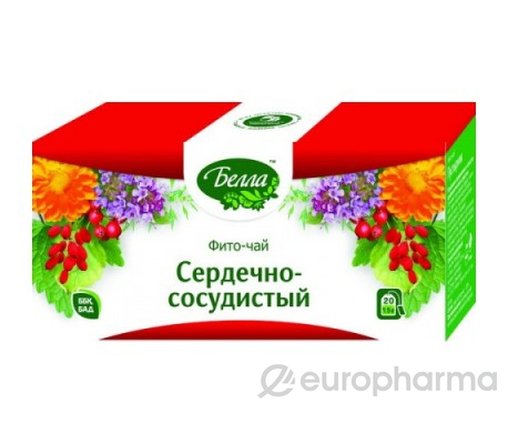 Сердечно-сосудистый 1,5 гр №20, фито чай Белла