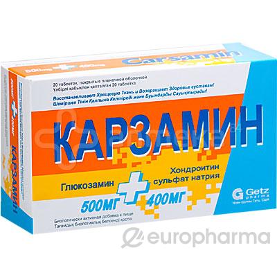 Карзамин Плюс 500мг+400мг №20 таб