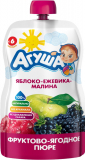 Агуша пюре фруктовое 90гр Яблоко-Ежевика-Малина
