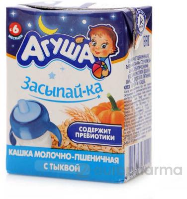 Агуша каша молочная  2,7% 0,2л Пшеничная с тыквой