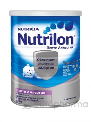 Nutrilon смесь Пепти Аллергия для детей с 0 месяцев 800 г