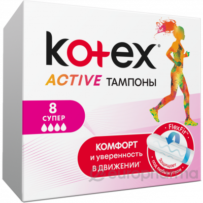 Kotex тампоны Aktive Super 16*8