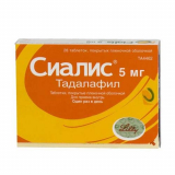 Сиалис 5 мг, №28, табл.