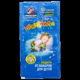 Раптор пластырь Некусайка от комаров для детей
