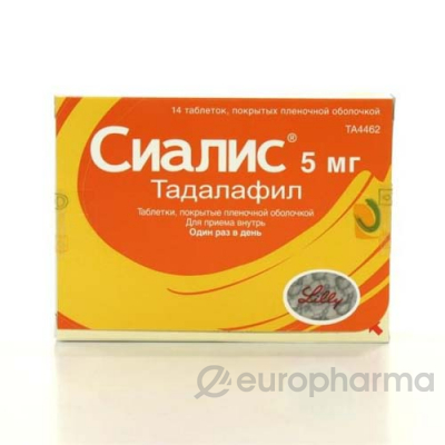 Сиалис 5 мг № 14 табл