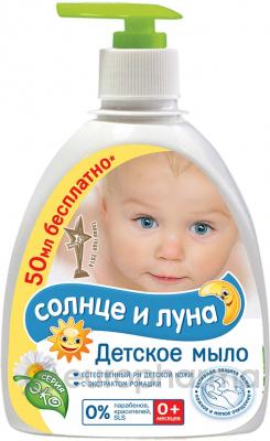 AURA жидкое мыло СОЛиЛУНА дет с антибак эффектом 300мл