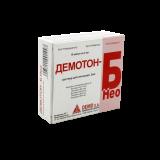 Демотон - Б Нео раствор д/инъекций 2 мл № 10 амп