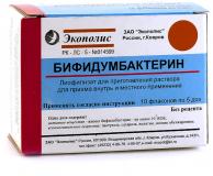 Бифидумбактерин 5 доз, №10, фл., сухой