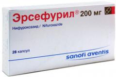 Эрсефурил  200 мг №28 капс.