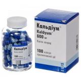 Кальдиум Кап 600 мг №50 капс