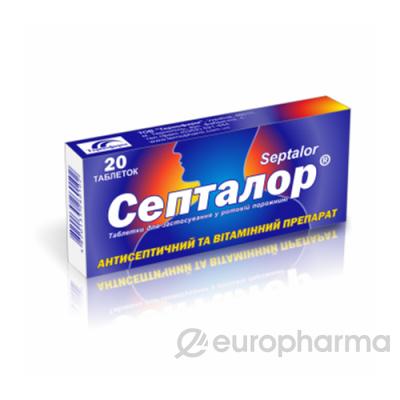 Септалор 5мг/50 мг, №20, табл