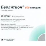 Берлитион 600 мг №30 капс