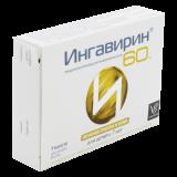 Ингавирин 60 мг № 7 капс