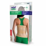 Корсет лечебно-профилактический эластичный МеdTextile арт 3011, XXL