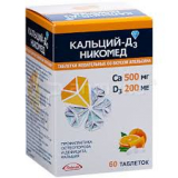 Кальций Д3 со вкусом апельсина 500 мг № 60 табл