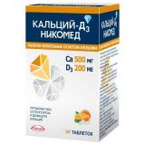Кальций Д3 со вкусом апельсина 500 мг № 30 табл
