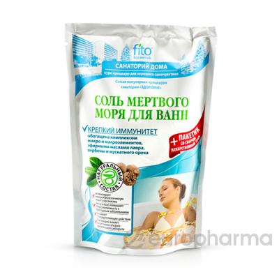 Соль для ванн Мертвого моря,крепкий иммунитет 530 гр