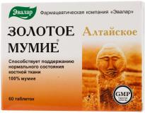Мумие 0,2 мг, №30, табл., очищенное
