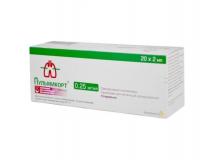 Пульмикорт 0,25 мг/мл 2 мл  20 порошок для ингаляций дозированный