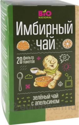 """Вio National чай зеленый с имбирем """"Махито"""" 1,7 г №20 пак"""