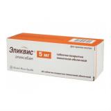 Эликвис 5 мг №60 табл