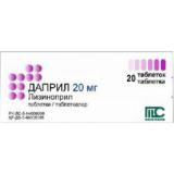 Даприл 20 мг №20 табл