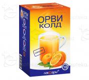 Орвиколд апельсин №10, саше