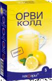 Орвиколд лимон №10, саше