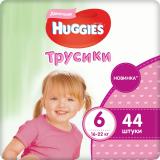 Huggies трусики 6 (16-22 кг) для девочек № 44 шт
