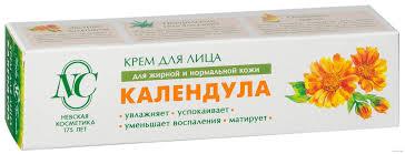 Невская косметика крем для лица календула 40мл