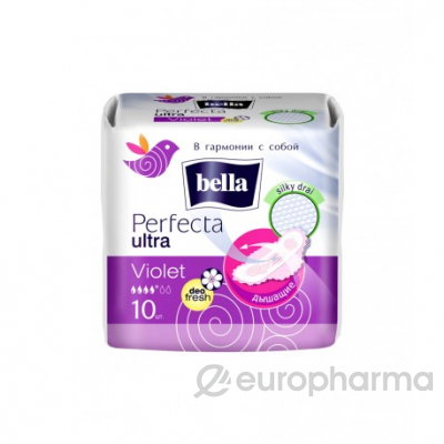 Bella прокладки Perfecta ultra violet 2x10 шт